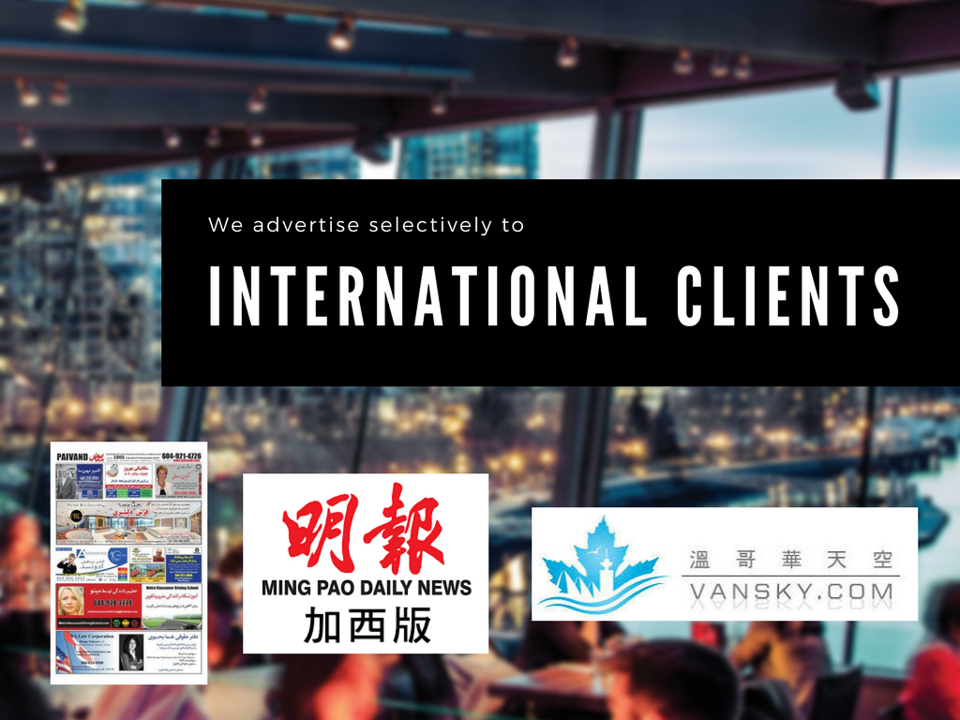 We advertise selectively to international clients.
